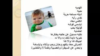 تصنيف التربويين والخبراء للأطفال من حيث الميول والسلوكيات 11045300_90542467286