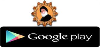 حمل تطبيقاتنا على الاندرويد والايفون