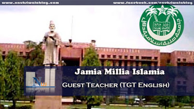Guest Teacher (TGT English) Job 2015