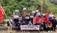 ¡No a las expulsiones de Izquierda Revolucionaria!