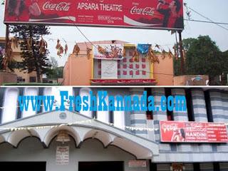 ಇತಿಹಾಸದ ಪುಟಕ್ಕೆ ಬೆಂಗಳೂರಿನ ಮತ್ತೆರಡು ಚಿತ್ರಮಂದಿರಗಳು