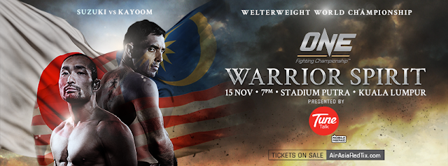 One FC 12 Warrior Spirit in KL Malaysia 2013 Adam Kayoom vs. Suzuki Nobutatsu