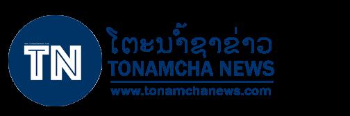 tonamchanews