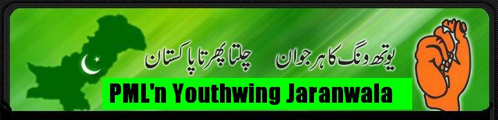 PML&#39;n Youthwing Jaranwala