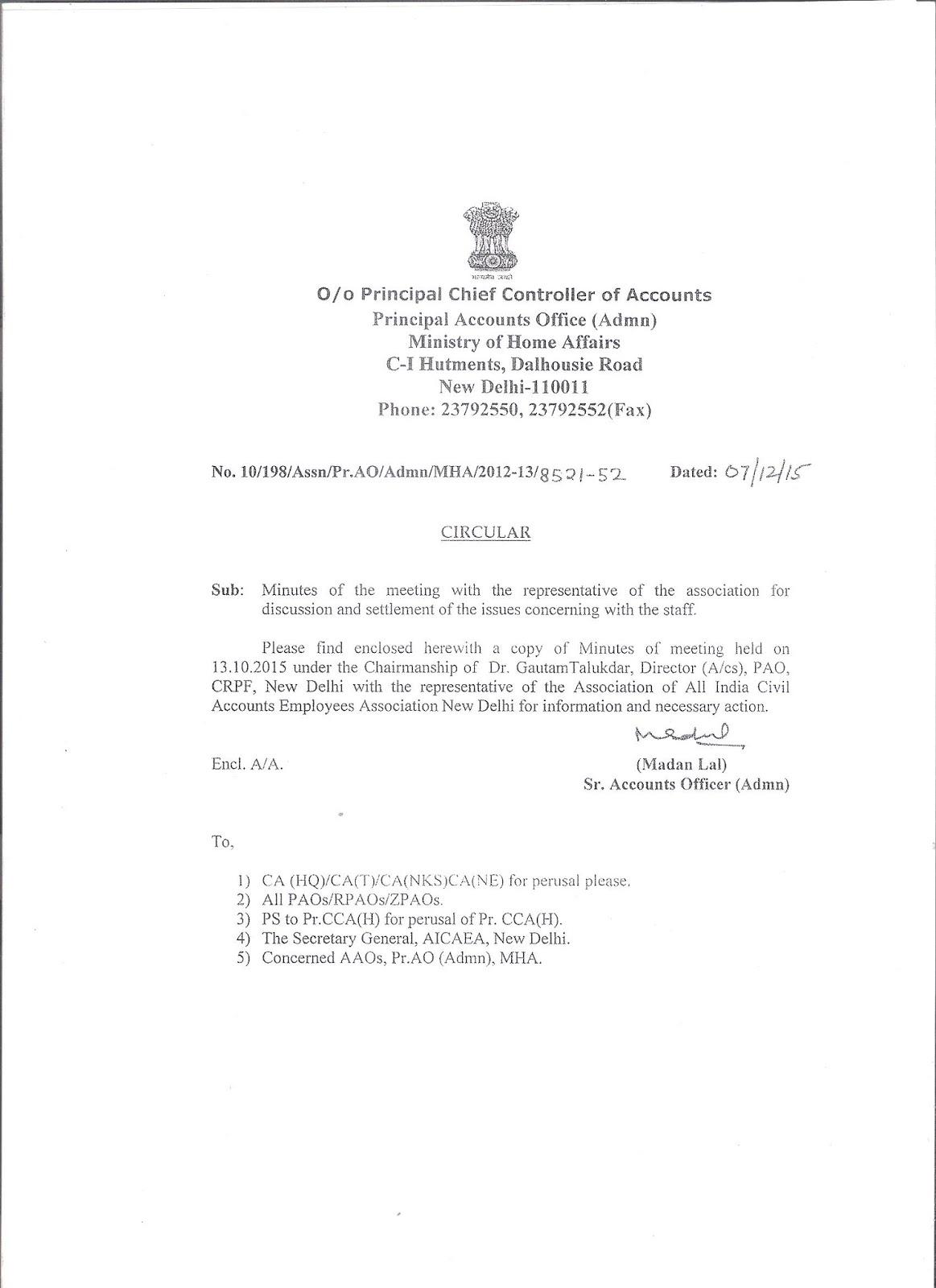 National Federation of Civil Accounts Associations (NFCAA)
