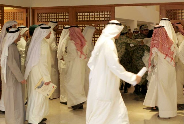 هوشة المجلس اليوم 23-5-2012