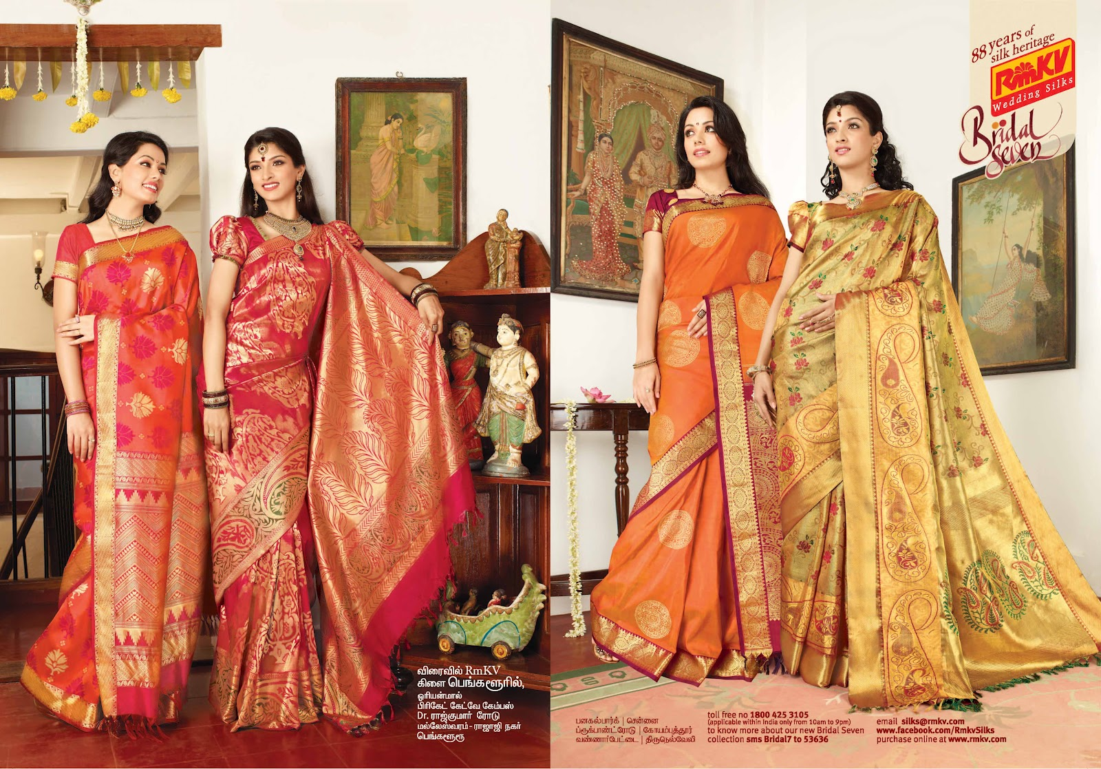 Actinic Light Photography Rmkv Bridal Seven Subrata Bhowmick Design