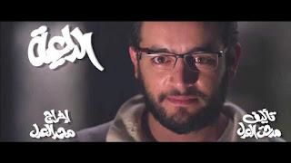 """عرض مسلسل """"الداعية """" و""""نظرية الجوافة """" حصريا  خلال شهر رمضان 2013 علي قنوات """"المحور"""""""