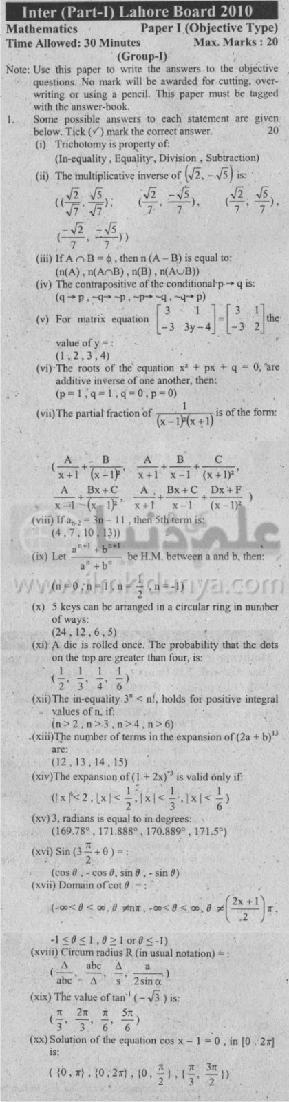 Inter Part I Mathematics Objective Paper I Group I Lahore Board 2010