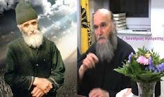 Mαρτυρίες για τον Άγιο Γέροντα Παΐσιο τον Αγιορείτη και Θαυμαστές εμπειρίες του Γ. Νεκταρίου