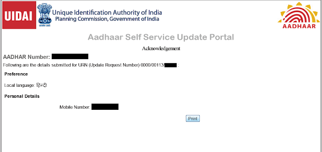 How To Update Your Aadhaar Details Online 6