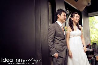 outdoorsolemnisation_couple