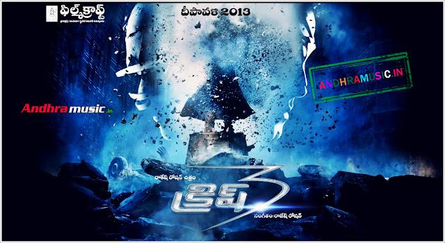 krrish 3 telugu movie mp3 download
