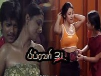 Feb 31 Tamil Hot Movie Watch Online