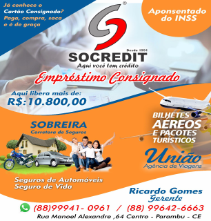 SOCREDIT -  Desde 1991
