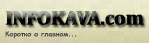 http://infokava.com/culture/movie/4359-doroga-na-zapad-pochti-gotova-k-vyhodu-na-ekrany.html