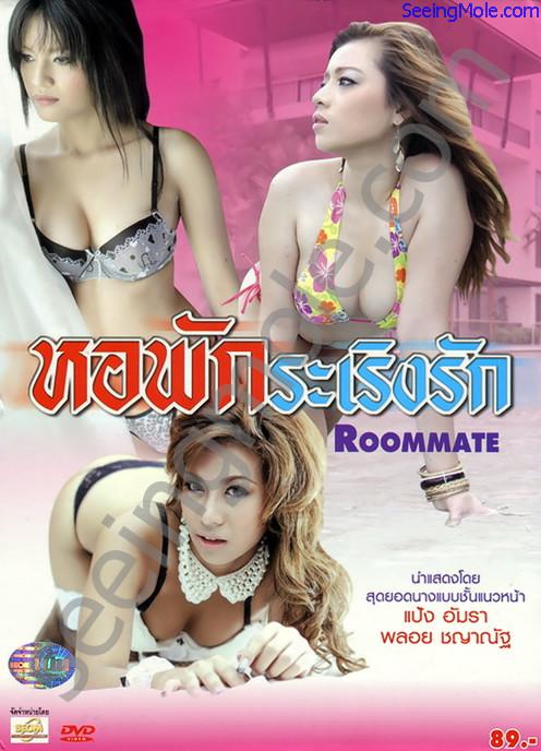escort thai stockholm avsugning film