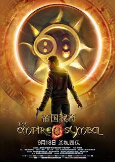 Bí Mật Minh Triều - The Empire Symbol 2013