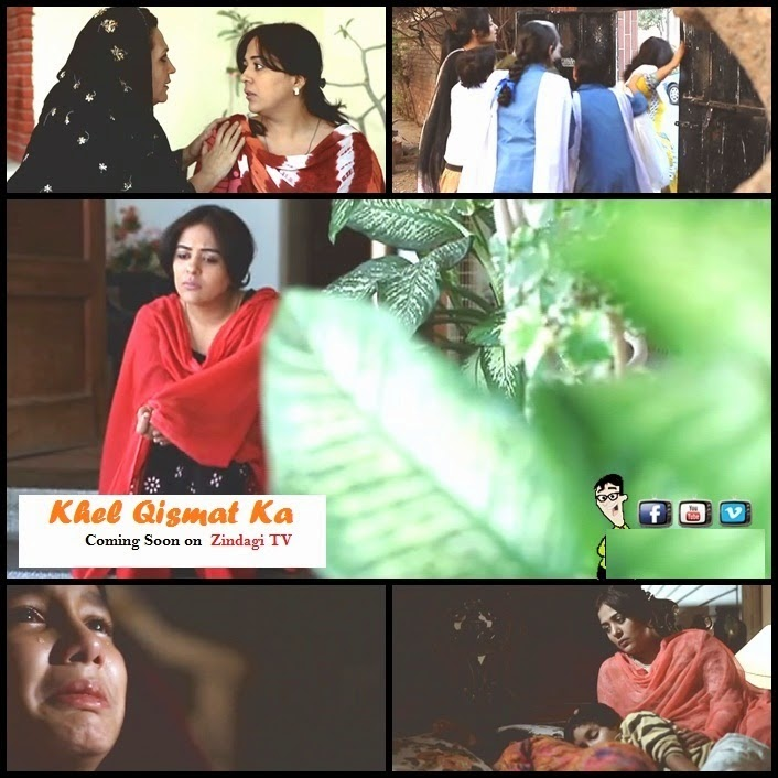 Khel Qismat Ka Zindagi TV Show Story, Cast and Timing,Title Song