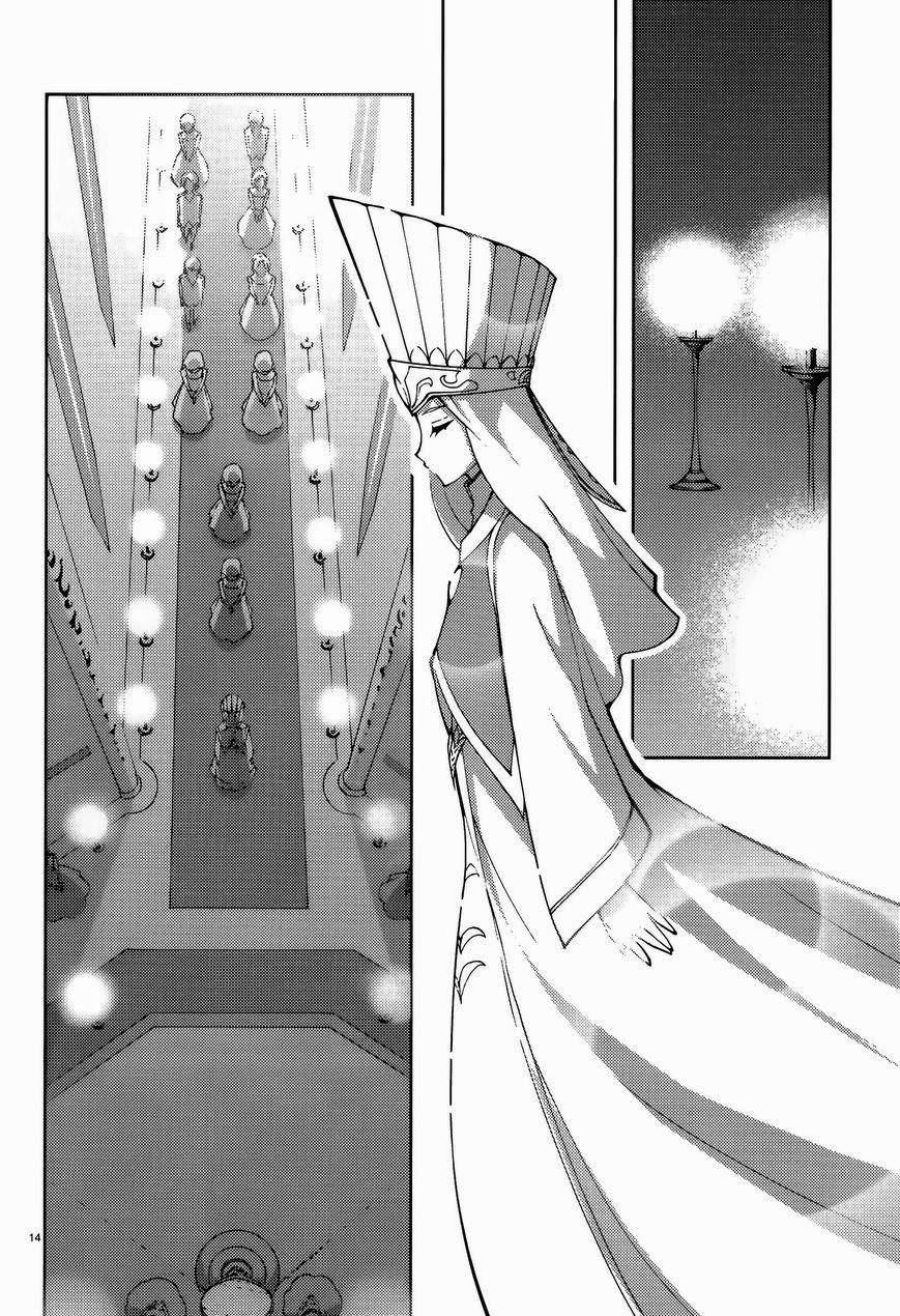 Hình ảnh HINH_00013 in Blade Play - Nữ Kiếm Sĩ Dâm Dục