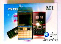 http://1.bp.blogspot.com/-nbXzCMZ9zgk/UI66PuPc_2I/AAAAAAAAAzo/s8d4JCIcXak/s1600/1320856566_278092727_1-New-YXTEL-Mobile-Model-M1-Koti.jpg