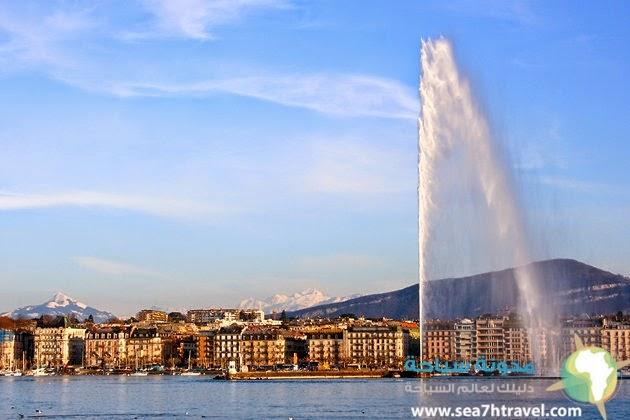 اجمل معالم مدينة جنيف | سويسرا