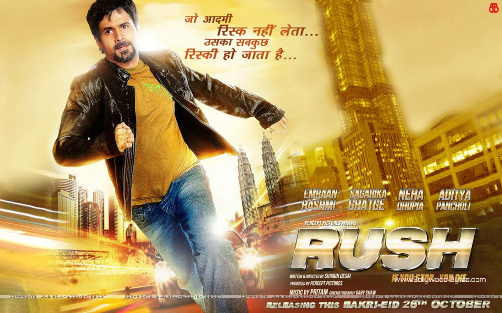 rush movie wallpaper - photo #23