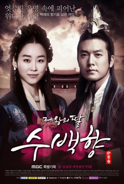 Công Chúa Lạc Nhân - Gian King's Daughter Su Baek Hyang