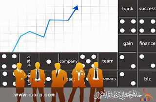 أنواع أسواق الأوراق المالية خدمات وحلول متكاملة للأعمال