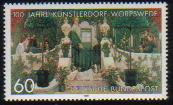 1989年ドイツ連邦共和国(旧西ドイツ) ボルゾイの切手