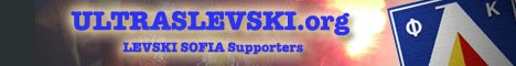 Ultras Levski Blog