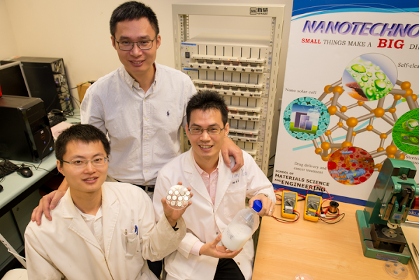 The team at NTU that is working on the new battery cell