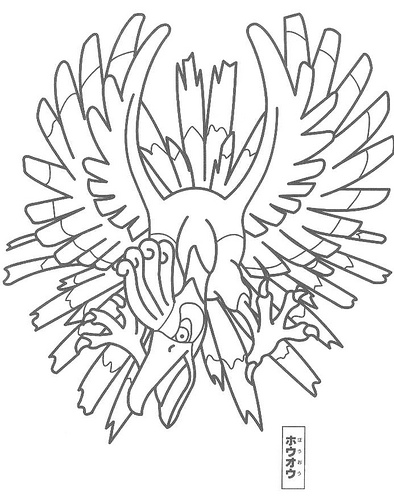 additionally  also  also transformers 19 besides how to draw sephiroth final fantasy vii step 7 1 000000079201 5 as well angry bird coloring pages angry birds besides  besides angry birds de colorat p18 additionally Rainbows together with  additionally . on coloring pages of birds