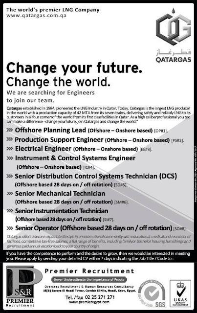 وظائف شركة قطر للبترول Qatar Gas jobs