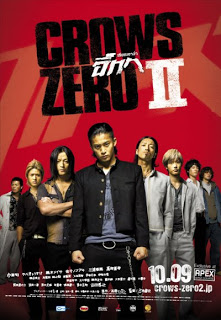 Crows Zero 2 subtitle indonesia MP4HD