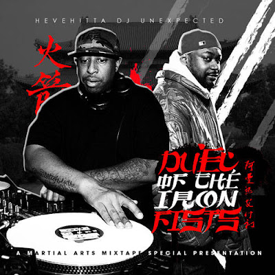 Ghostface_Killah_and_DJ_Premier-Duel_of_the_Iron_Fists_EP-(Bootleg)-2012-WEB