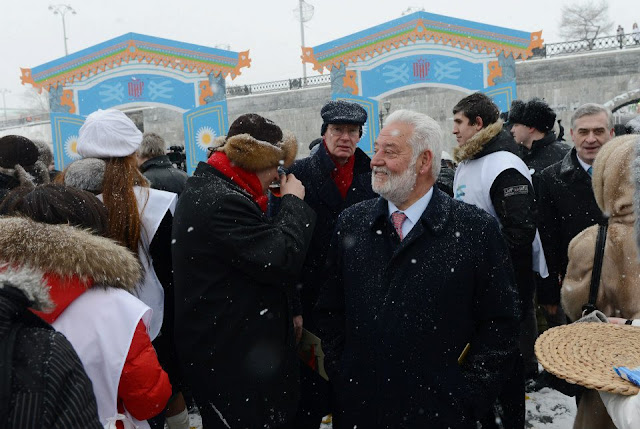 Expo 2020 Ekaterinburg Russia