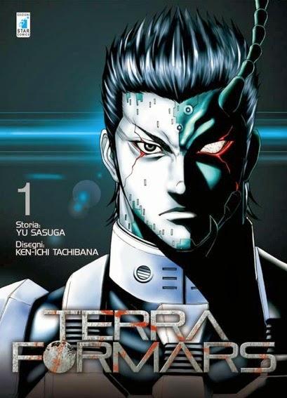 Terra Formars 1 Star Comics