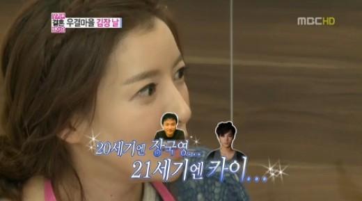 Yoon Se Ah Penggemar Berat Kai EXO-K