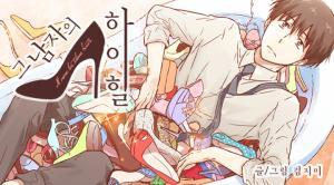 Why Did Men Stop Wearing High Heels? Manga