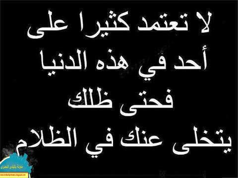 حمل وشاهد اجمل المقولات والحكم المصوره بتاريخ 5.11.2014