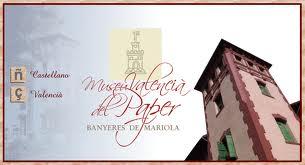 Museo Valencià del Paper