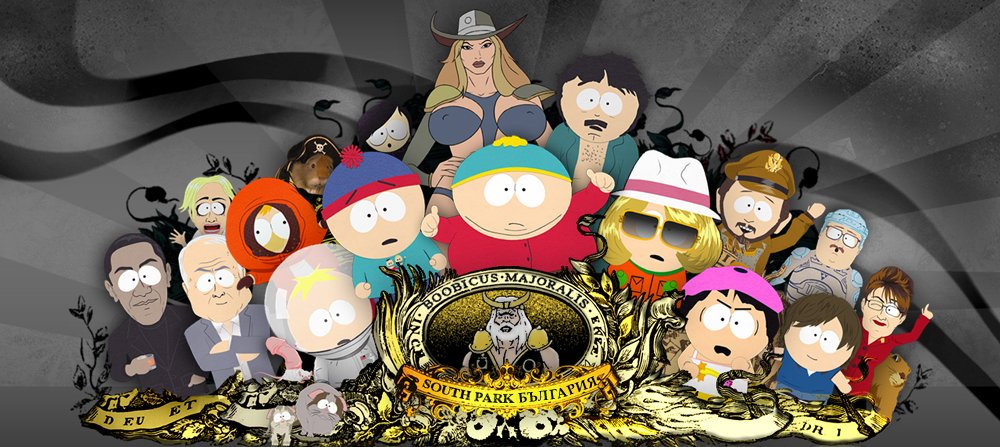 South Park България