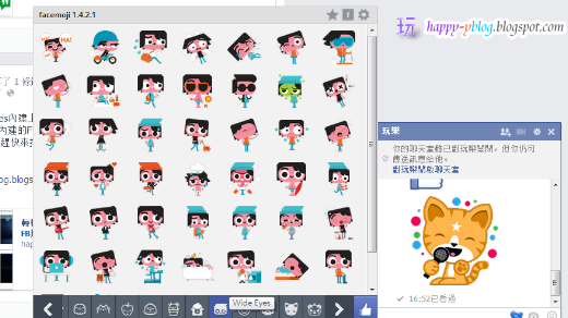 facemoji - Stickers for Facebook Chat登入後我們需要重新整理FB,我們可以看到FB下面已經加裝了表情符號與貼圖的擴充功能,使用方法很簡單,只要找到想要發送的貼圖,可以點一下貼圖就發送出去囉!