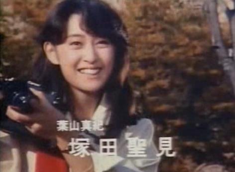 Seiun Kamen Machineman Kiyomi Tsukada as Maki Hayama