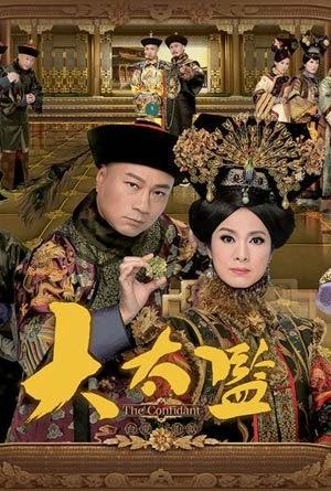 Đại Thái Giám - The Confidant (2012)