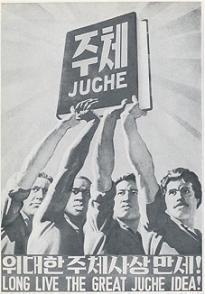 GRUPO DE ESTUDIO DE LA  IDEA JUCHE VALENCIA