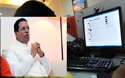 abusive words to insult President Maithripala