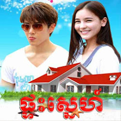 [ Movies ] Pteah Sne - Khmer Movies, Thai - Khmer, Series Movies