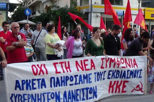 Συγκέντρωση – συλλαλητήριο του ΚΚΕ στην Αλεξανδρούπολη